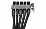 be quiet! MULTI POWER CABLE Kabel CM-30750