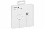 Apple Watch Magnetisches Ladekabel (2 m)