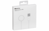 Apple Watch Magnetisches Ladekabel (0.3m)
